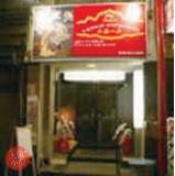 Silkroad Uighur Restaurant Muqam