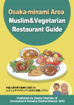 Osaka-minami Area Muslim & Vegetarian Restaurants Guide