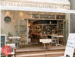 CASA de COMIDAS La PAPRICA・Vegan