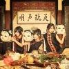 「あゆみくりかまき」メジャー2nd Album「大逆襲」発売記念ミニライブTOUR