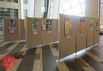 第59回(平成29年度) 大阪府統計グラフコンクール入賞作品展