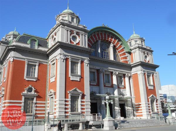 今年100周年を迎える大阪市中央公会堂の内部見学 『中央公会堂と北船場の名建築を巡る』