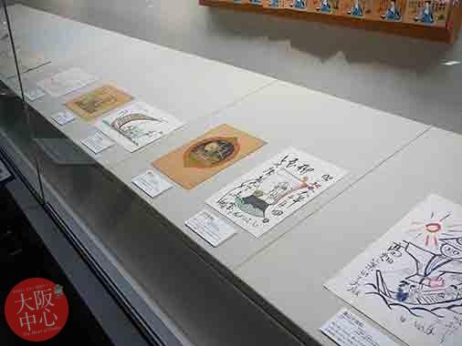 大阪歴史博物館 常設展「浪華宝船会の宝船」