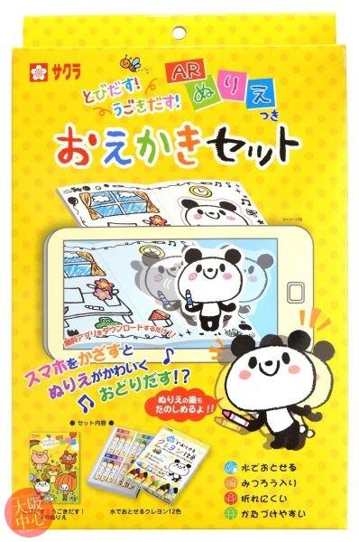 天王寺動物園 お絵かきイベント「動物を観察して絵を描こう!」