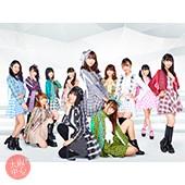 SUPER☆GiRLS NEWシングル「キラキラ☆Sunshine」リリースイベント