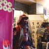 Samurai & Ninja Cafe BUSHIDO