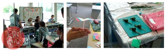 なにわ歴博 わくわく子供教室「手作りおもちゃで遊ぼう」