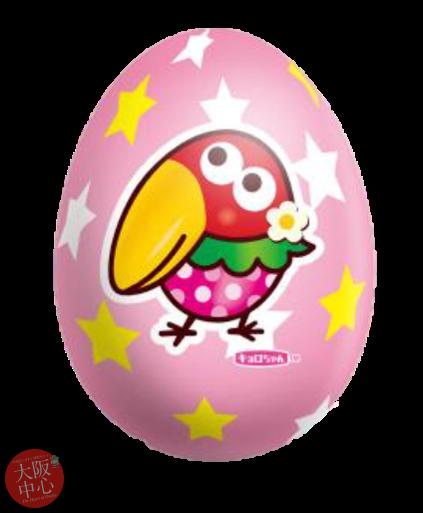 天王寺動物園 イースターイベント「イースターキョロちゃんエッグを探して動物博士になろう」