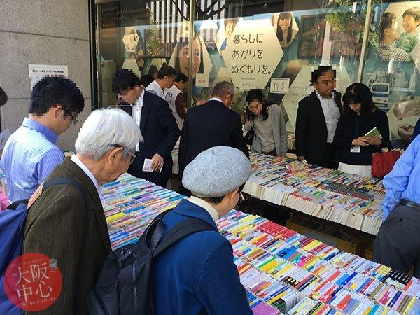 御堂筋 被災地復興支援バザー(ブックリサイクル)