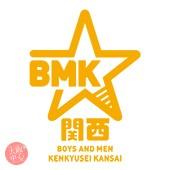 BOYS AND MEN研究生 メジャーシングル発売記念リリースイベント