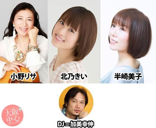 もりのみやキューズモールBASE 3周年「SATURDAY MAGNIFICENT CAMP」公開生放送