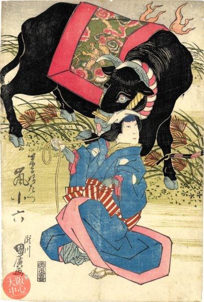 上方浮世絵館 第68回企画展「浮世絵動物演~芝居のなかの動物たち~」