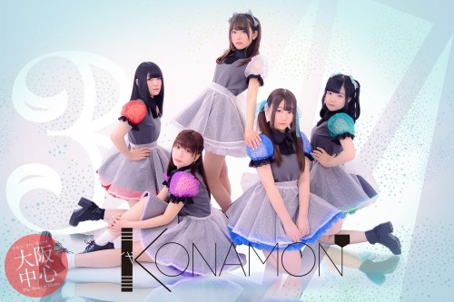 三代目KONAMON「Go forth!」発売記念イベント