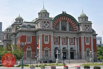 大阪市中央公会堂開館100周年記念事業「大阪市中央公会堂の館内を見てみよう!」
