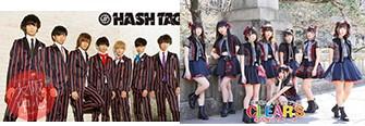 #ハッシュタグ & 名古屋CLEAR'S ミニライブ&特典会