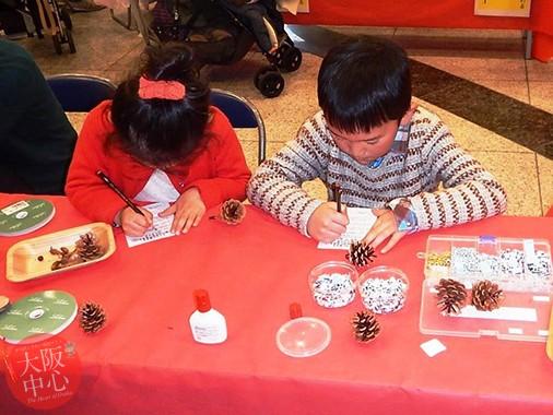 天王寺動物園 国際生物多様性の日イベント