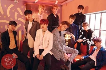 UP10TION  'The 1st Album [INVITATION]' 発売記念イベント