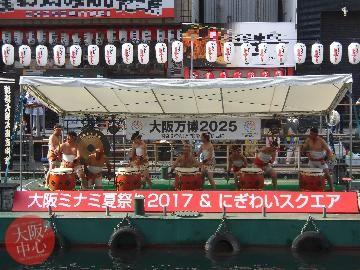「大阪ミナミ夏祭り2018&にぎわいスクエア」ステージ出演団体を募集します。(終了しました)