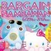 BARGAIN NAMBA WAN なんばワン&ハローキティのアイスパラダイス