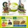 天王寺動物園の動物をモデルにした「TENNOJI Capsule ZOO」 発売記念イベント