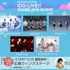 MAWA LOOP 2018 presents IDO-LIVE!! mode. pre-event supported by FM OH!