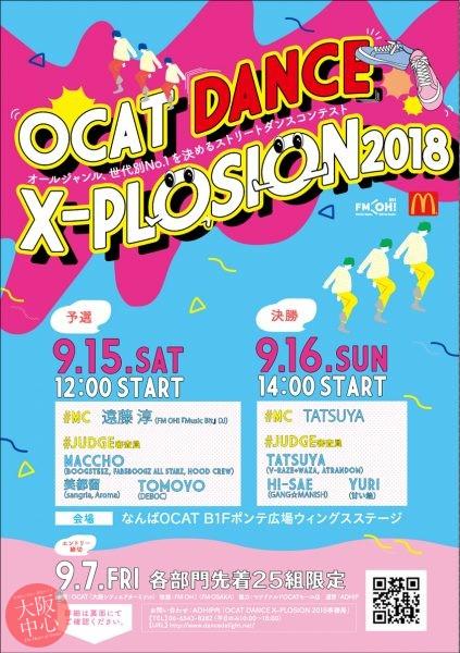 OCAT DANCE X-PLOSION 2018