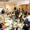 日本いけばな芸術展「こどもいけばな体験教室」
