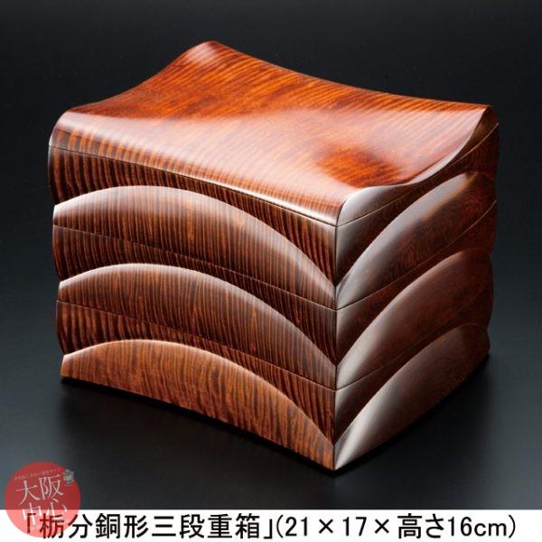 土岐千尋 木漆工芸展