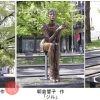 御堂筋彫刻ガイドツアー