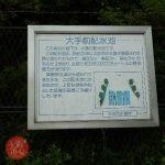 大阪・まち・再発見・ぶらりウォーク第1回