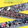 2019 大阪ハーフマラソン