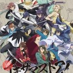 TVアニメ「BAKUMATSU」イキザマストア! in なんばマルイ