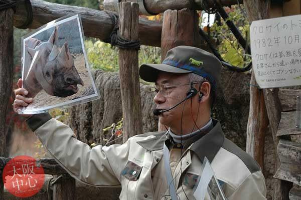 教員のための動物園活用講座