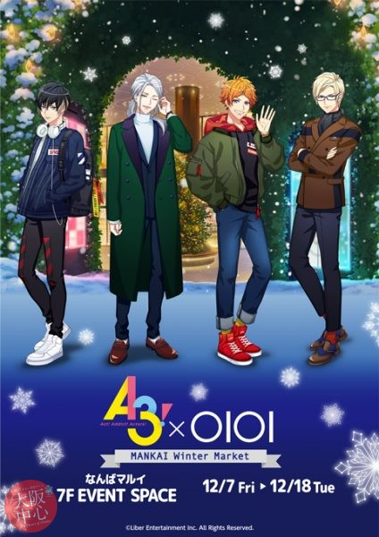A3!×OIOI MANKAI Winter Market in なんばマルイ
