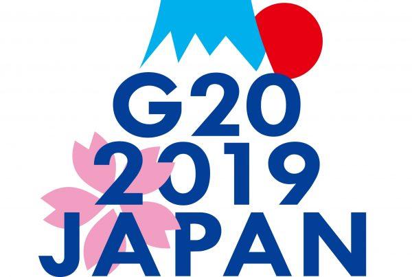G20大阪サミット開催に伴い大阪城天守閣等を一部臨時休止します