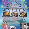 北御堂 除夜の鐘の集い2019