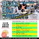 Osaka City Wonders in とんぼりリバーウォーク