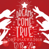OBP クリスマス2018~Dreams Come True~