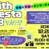 With Festa'18