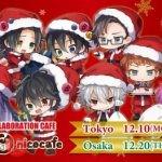 ヒプノシスマイク-Division Rap Battle-×nicocafe