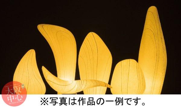 堀木 エリ子展-和紙灯りのオブジェ-