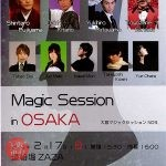 Magic Session 大阪