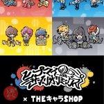 ヒプマイ サンリオリミックス × THEキャラSHOP