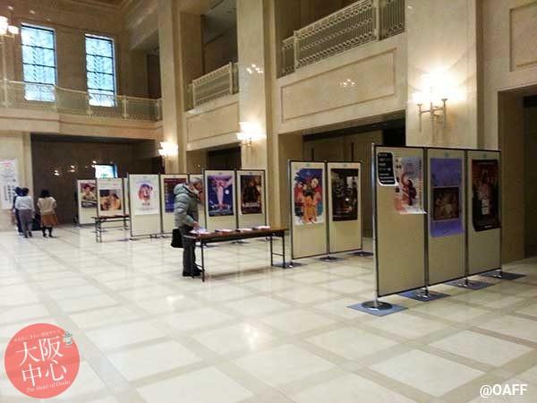 第14回大阪アジアン映画祭 ポスター展