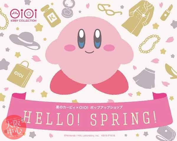 星のカービィ×マルイ ポップアップショップ HELLO!SPRING! in なんばマルイ