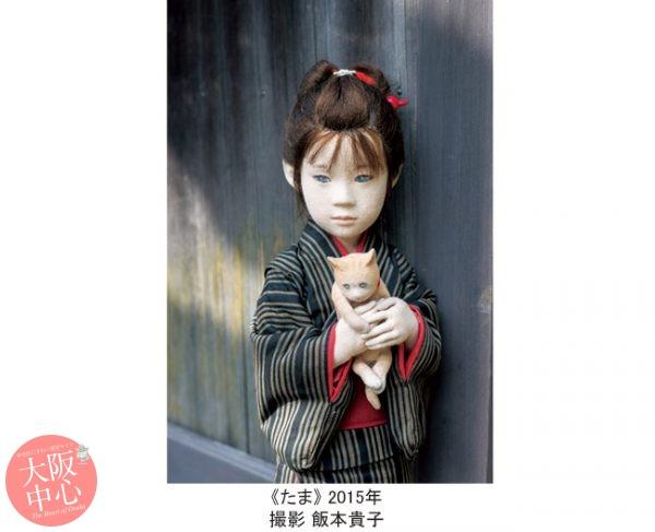 パリ凱旋・傘寿記念 与 勇輝展 創作人形の軌跡