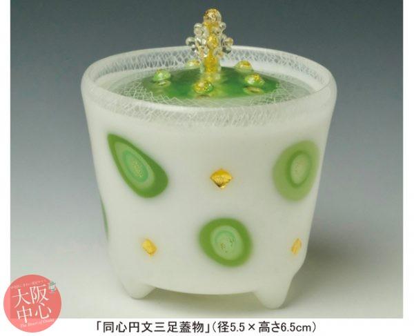松島 巌 コアガラス展