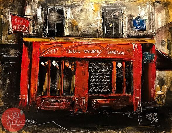 -パリと音楽と酒と花-川口紘平作品展