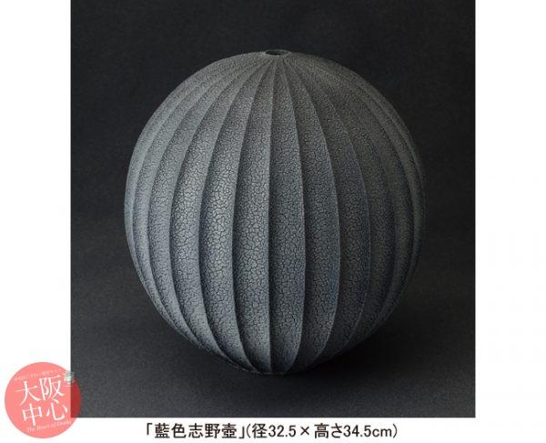 酒井博司 作陶展
