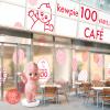 kewpie 100 years, start! CAFE